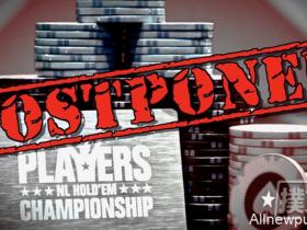 【蜗牛扑克】PokerStars推迟两大重磅赛事至2021年