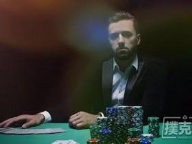 【蜗牛扑克】你可以不当职业牌手,但一定要懂职业的套路!