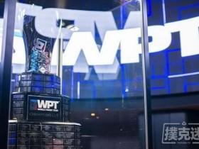 【蜗牛扑克】WPT仍致力于在拉斯维加斯举办未完成的决赛桌