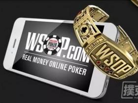【蜗牛扑克】WSOP将举办85场线上金手链赛事