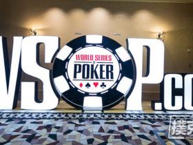 【蜗牛扑克】玩家认为WSOP在线手镯系列降低了赢得手镯的荣誉感