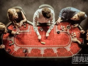 【蜗牛扑克】教你如何在松浪局里做一回人生赢家