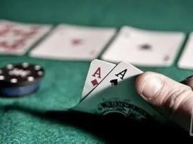 【蜗牛扑克】不懂这20个数据 你也敢说自己会打德州扑克?