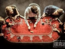 【蜗牛扑克】牌桌上没有哪个错误比这个更普遍更致命