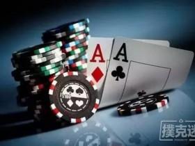 【蜗牛扑克】德州扑克新手【学诈唬】,这一篇就够了!
