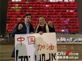 【蜗牛扑克】以色列网红小哥高佑思支持中国抗击疫情