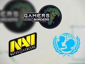【蜗牛电竞】清晰透明 NaVi捐赠75万慈善赛奖金至UNICEF