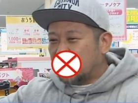 【蜗牛扑克】上电视可以聊AV吗 日本男星小林剑道上节目聊色情作品被遮嘴