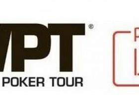 【蜗牛扑克】WPT与Partypoker强强联合,将于7月17日-9月8日举办WPT世界扑克冠军赛