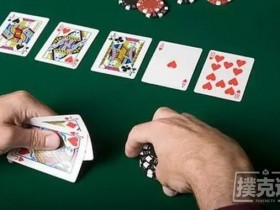 【蜗牛扑克】在德扑扑克中想赢得底池,有且只有两种方式