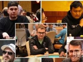 【蜗牛扑克】2020年WSOP: 五位选手有望抢占风头
