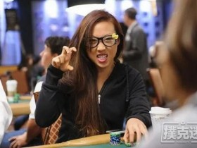【蜗牛扑克】给德州扑克职业牌手的另一半的公开信(上)