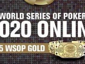 【蜗牛扑克】线上WSOP哪些德州扑克比赛最该玩