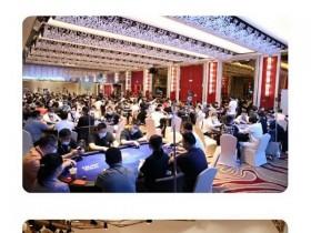【蜗牛扑克】2020CPG上海选拔赛 | 主赛总人数1906人次,C组温智领跑185人晋级!