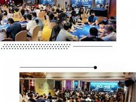 【蜗牛扑克】2020CPG德州扑克上海选拔赛|主赛事泡沫男孩产生,207位选手晋级奖励圈。