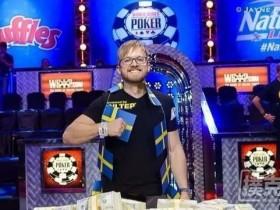 【蜗牛扑克】新闻回顾-WSOP德州扑克冠军也有3手牌就被淘汰的历史