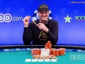 【蜗牛扑克】历史上的今天德州扑克大神Hellmuth 夺得自己的第15条金手链