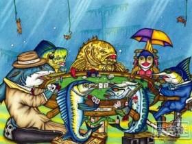 【蜗牛扑克】德州扑克翻后如何对付鱼玩家?记住这十条策略