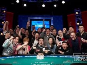 【蜗牛扑克】回顾 中国香港玩家Danny Tang夺冠赢得50周年闭幕赛冠军 获得奖金$1,608,406