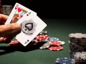 【蜗牛扑克】德州扑克中翻牌前应考虑的6件事