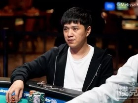 【蜗牛扑克】WSOP回顾|彭东升经过6天鏖战获得马拉松赛季军 俄罗斯职业选手夺冠