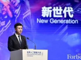 【蜗牛电竞】腾讯:英雄联盟S10全球总决赛 有望在上海如期举行