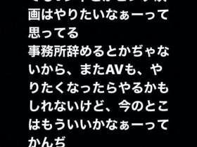 【蜗牛扑克】◢▆▅▄▃ 崩╰(〒皿〒)╯溃 ▃▄▅▆◣,朝桐光自爆休业原因!