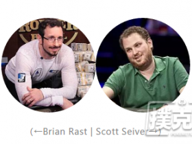 【蜗牛扑克】公共牌发出四张同花色牌,原来还可以这样打-德州扑克策略
