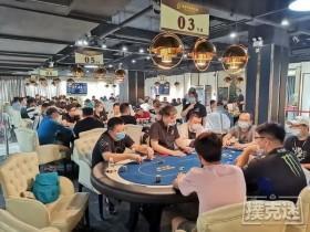 【蜗牛扑克】首届泰山杯|泰山杯最后一组Day 1D比赛火热完结。今日泡沫男孩产生。