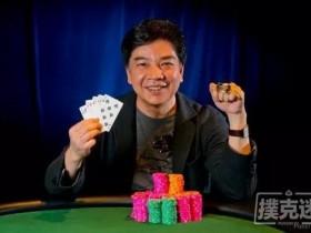 【蜗牛扑克】如何打好手牌QQ——老邱经典实战德州扑克牌例(2)