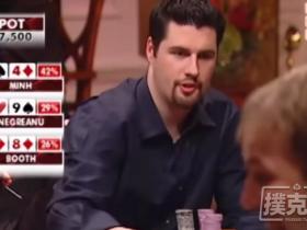 【蜗牛扑克】前高额桌职业选手Brad Booth失踪,情况令人担忧