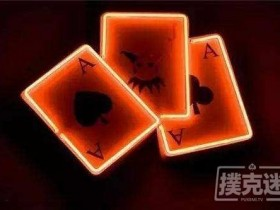 【蜗牛扑克】从零开始学习炒股或德州扑克,一年后哪个收益更高?