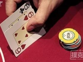 【蜗牛扑克】你知道吗:德州扑克翻牌中暗三的概率为11%,是中明三条的10倍!