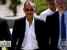 【蜗牛扑克】新闻回顾-华裔富商称雄10万欧元豪客赛,曾被FBI当香港黑帮要员