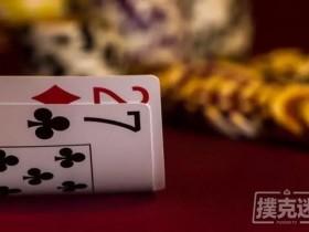 【蜗牛扑克】5个破绽暗示对手可能拿了大烂牌