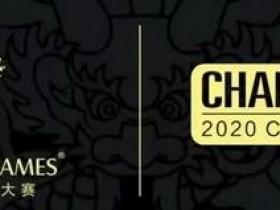 【蜗牛扑克】2020CPG三亚总决赛 入围圈诞生 焦凡路以232万记分称霸全场!