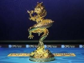 【蜗牛扑克】2020CPG®三亚总决赛|主赛事FT诞生!刘淼以2455万记分成为全场CL!