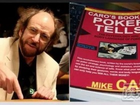 【蜗牛扑克】打了14年职业德州扑克的牌手说:这些事绝对不要做