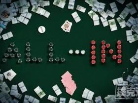【蜗牛扑克】不做完这份德州扑克题就全压,再多也不够输!
