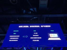 【蜗牛扑克】休闲益智小游戏累计用户达4亿 2020加强PC支持小游戏