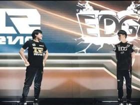 【蜗牛电竞】旧时代落幕 EDG与RNG首次同时无缘季后赛
