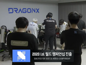 【蜗牛电竞】DRX成为LCK首支晋级S10全球总决赛战队