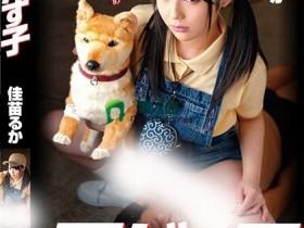 【蜗牛扑克】DMOW-178番号封面:jiamiao:hua最新作品