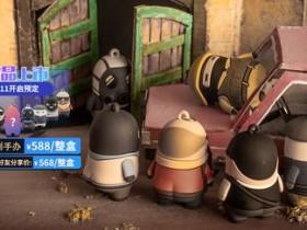 """【蜗牛电竞】国服三周年庆生礼!CSGO盲盒崭新出厂,还有两只""""鸡胖""""?"""