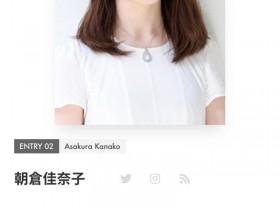 【蜗牛扑克】结城るみな(结城瑠美奈):下海是对前男友的复仇!