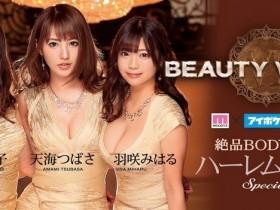 【蜗牛扑克】秋山祥子引退前最华丽的一战!Beauty Venus 6出击!