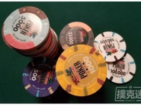 【蜗牛扑克】德州扑克中在多路底池里避免烧钱的四个建议