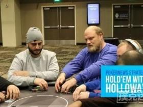 【蜗牛扑克】自取灭亡的AA | 德州扑克牌局分析