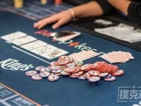 【蜗牛扑克】德州扑克中永远不要用中等牌下注