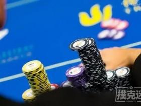 【蜗牛扑克】告诉你怎样在德州扑克微注额级别选择你的下注尺度
